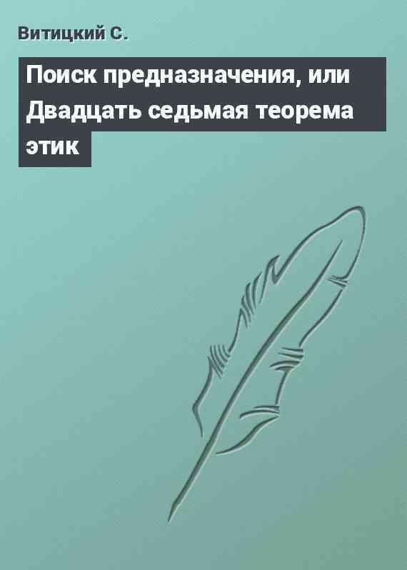 http://lib.rin.ru/cover/big/21/321.jpg