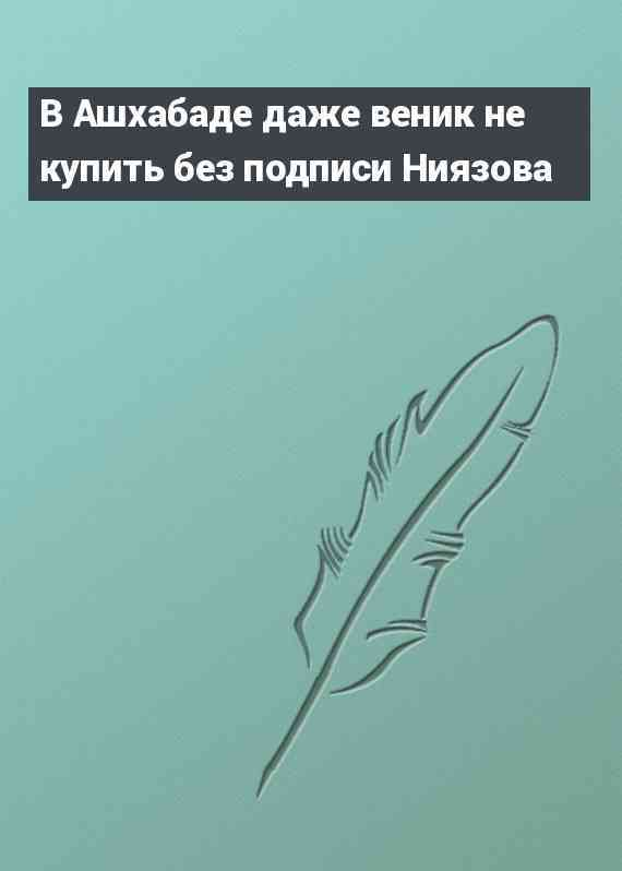 АРОН БЕЛКИН ЗАПАХ ДЕНЕГ СКАЧАТЬ БЕСПЛАТНО