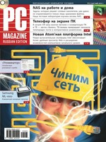 Журнал PC Magazine/RE ╧05/2010