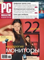 Журнал PC Magazine/RE ╧08/2009