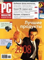 Журнал PC Magazine/RE ╧02/2009
