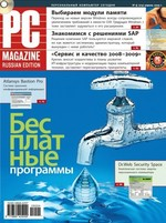 Журнал PC Magazine/RE ╧04/2009