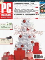 Журнал PC Magazine/RE ╧12/2009