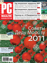Журнал PC Magazine/RE ╧12/2010